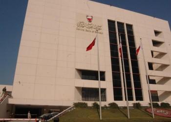 تراجع الأصول الأجنبية للبحرين 7.6% خلال مايو