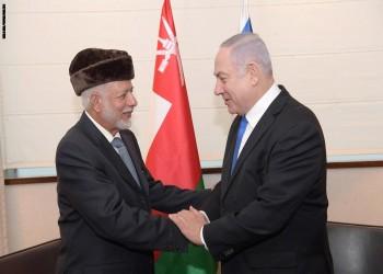 عُمان تأمل في إقامة علاقات كاملة مع إسرائيل