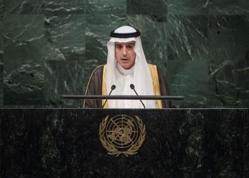 «الجبير» من «الأمم المتحدة»: السعودية جعلت الإنسان أولا