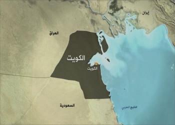 الإعلان عن تسرب للغاز في حقول الروضتين النفطية شمال الكويت