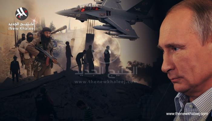 روسيا العائدة إلى الشرق الأوسط: محاور وأولويات