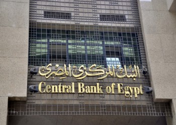 أموال المصريين في يد الأجانب