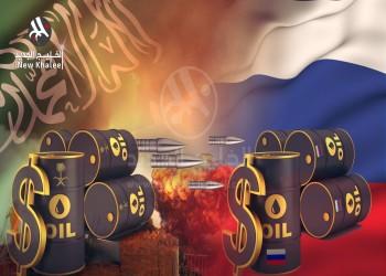 أسعار النفط والرهان على اتفاق الدوحة