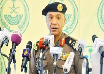 «الداخلية» السعودية: اتهام جامعات المملكة بنشر التطرف لا أساس له من الصحة