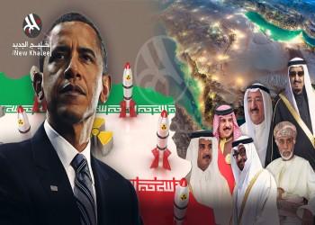 أوباما «المغادر» تاركاً «أمن الخليج» على قلق