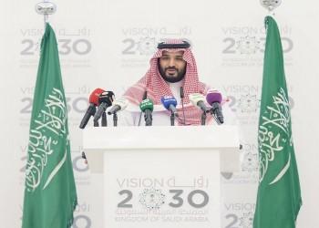 ثورة اقتصادية في السعودية والرهان على التنفيذ