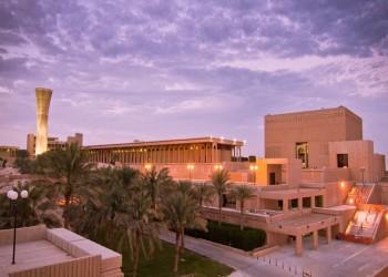 19 جامعة سعودية ضمن أفضل 100 جامعة عربية و«الملك فهد للبترول» تتصدر