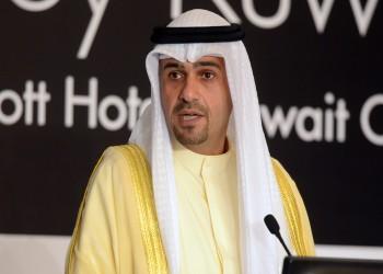وزير المالية الكويتي: ندرس طرح 4 شركات نفطية للاكتتاب العام خلال 4 سنوات