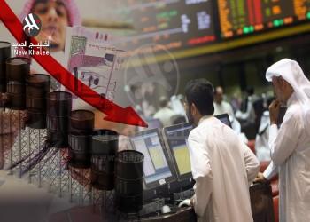 «رويترز»: تباطؤ النشاط غير النفطي يخفض توقعات النمو بدول الخليج