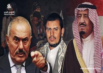 المجلس السياسي اليمني.. صالح في الواجهة مجددا