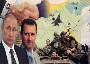 لا «صفقة» روسية ناجحة لتسويق «بقاء الأسد»