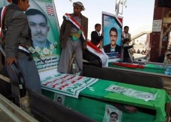 مقتل اثنين من أكبر قيادات «الحوثيين» في مواجهات بمأرب والجوف