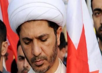 «التمييز» البحرينية تأمر بنقض الحكم الصادر على المعارض الشيعي «علي سلمان»