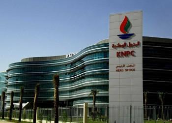 الكويت.. «البترول الوطنية» تؤكد إعادة تسعير البنزين مطلع ديسمبر المقبل