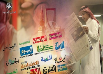 صحف السعودية تبرز إصلاحات المملكة «المحمودة» وتأكيد دور الشباب في التنمية