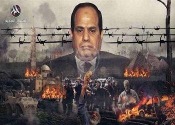 «أوراسيا ريفيو»: قمع «السيسي» يتزايد والمصريون لم يعودوا قادرين على الصمت
