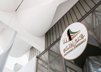«ترامب» والانتخابات في الكويت