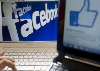 «فيسبوك» توسع من أعمالها في بريطانيا بنسبة 50% خلال العام المقبل