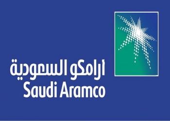 «القويز»: طرح «أرامكو» لن يتطلب تغييرا في سوق الأوراق المالية
