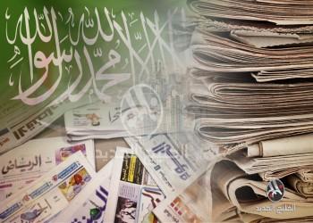 صحف السعودية تبرز نمو السياحة وارتفاع الريال وأرباح الطاقة وإقصاء مكاتب الاستقدام