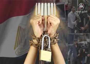 مصر.. حصاد السلطوية الجديدة في 2016