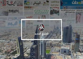 صحف السعودية تبرز موعد رفع دعم الطاقة ودعوة الإيرانيين للحج وجلسة «رافعة الحرم»