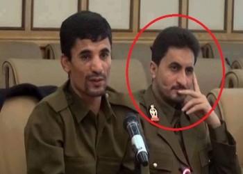 بعد تكتم شديد لأكثر من عام.. «الحوثيون» يعترفون بمقتل قيادي بارز
