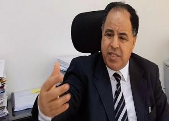 نائب وزير المالية المصري:«احنا في وضع مالي صعب»
