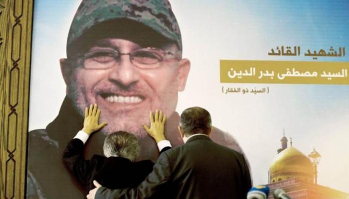 (إسرائيل) تتهم حزب الله بقتل قائدها «مصطفى بدر الدين»