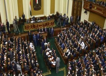 «تشريعية برلمان مصر» توافق على تعديل مواد «السلطة القضائية».. والقضاة يحتجون