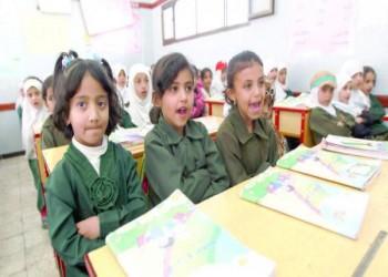 «التربية العربي لدول الخليج» يستنكر دعم «اليونيسف» لطباعة كتب مدرسية طائفية باليمن