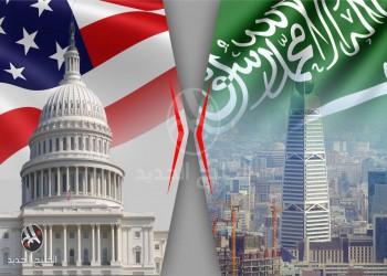 العلاقات الأمنية الأميركية-السعودية ونتائجها العكسية