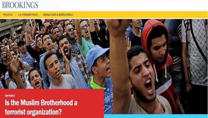 «بروكنجز»: «عواقب وخيمة» حال إدراج «الإخوان» على قائمة «الإرهاب» الأمريكية