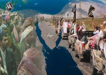 «قبائل سيناء» تعلن القبض على 10 من تنظيم «الدولة الإسلامية» وتحذر الباقين