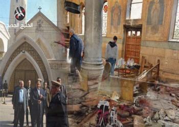 مصادر إسرائيلية: تفجيرات الكنائس سبب إغلاق سفارة (تل أبيب) في القاهرة