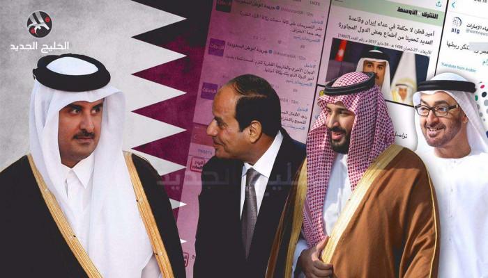 «بلومبيرغ»: حملة الإمارات والسعودية تهدف إلى إنهاء استقلال السياسة القطرية