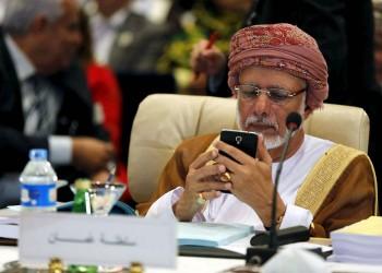 وزير الشؤون الخارجية العماني: الأزمة الخليجية ستحل قريبا