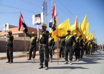 ميليشيات عراقية شيعية تشيع 18 قتيلا في سوريا