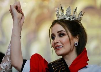 تجريد «ملكة جمال العراق» من اللقب بسبب «الزواج»