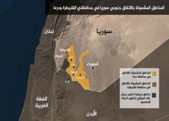 مناطق لخفض التصعيد في سوريا أم «تأجيل التصعيد»؟