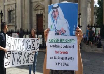 فعالية حقوقية في لندن تطالب بالإفراج عن «ناصر بن غيث»