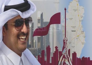 «مركز كارنيغي»: أبعاد الأزمة القطرية
