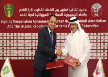 «الاتحاد الموريتاني»: «مونديال قطر» سيكون فخرا للعرب