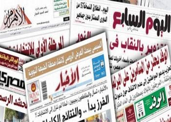 صحف مصر: المؤبد لـ«مرسي» وتمرين «فيصل 11» و«لوفر أبوظبي»