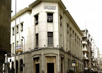 «بنوك مصر» تنشئ شركات صرافة للسيطرة على الدولار