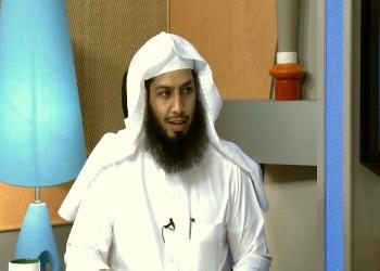 «معتقلي الرأي» يؤكد اعتقال السلطات السعودية لـ«موسى الغنامي»