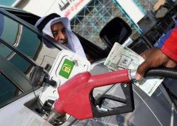 «بلومبيرغ»: السعودية ترفع أسعار البنزين 80% نوفمبر المقبل