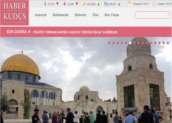 تدشين أول موقع إخباري تركي مختص بالشأن الفلسطيني