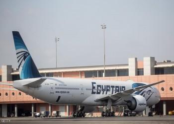 مصر تبدأ تسيير رحلات شحن جوي إلى جنوب السودان