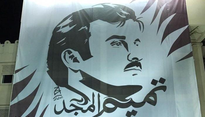 بالفيديو.. جماهير اليمن تهتف لأمير قطر بـ«تصفيات كأس آسيا»